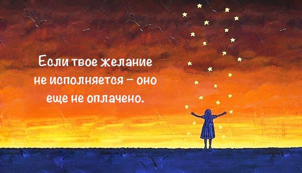 http://sg.uploads.ru/t/6qruF.jpg