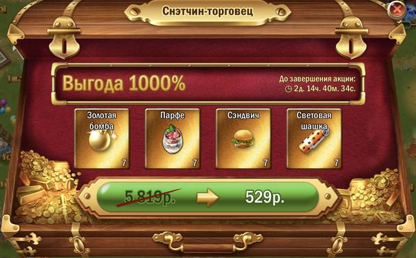 http://sg.uploads.ru/t/6qy2K.jpg