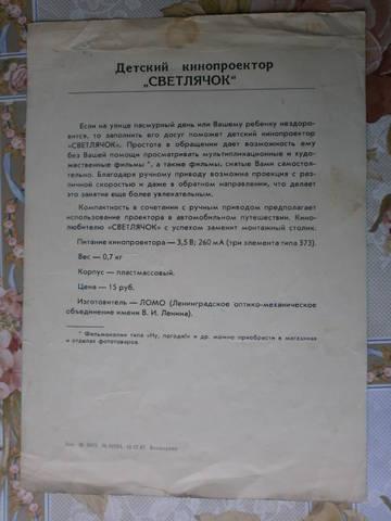 http://sg.uploads.ru/t/6sBSM.jpg