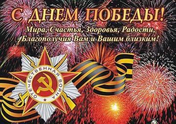 http://sg.uploads.ru/t/6tEqu.jpg