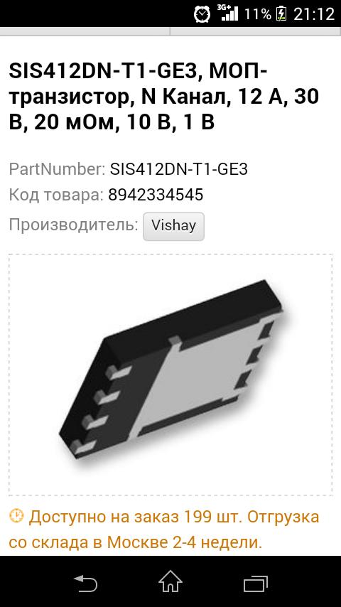http://sg.uploads.ru/t/6tbE9.png