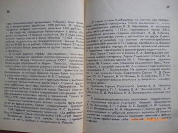 http://sg.uploads.ru/t/6tuMf.jpg