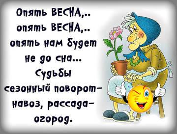 http://sg.uploads.ru/t/6vagW.jpg