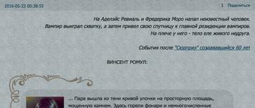 http://sg.uploads.ru/t/72WJs.png