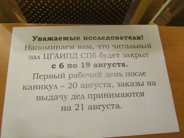 http://sg.uploads.ru/t/74K9m.jpg