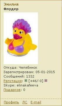 http://sg.uploads.ru/t/78brm.jpg