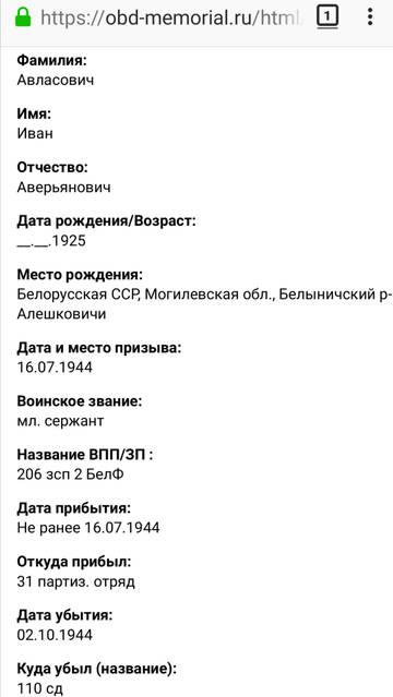 http://sg.uploads.ru/t/7ApND.jpg