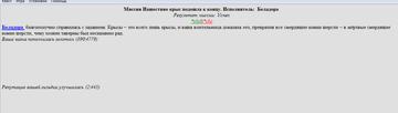 http://sg.uploads.ru/t/7Eur0.png