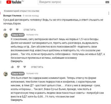 http://sg.uploads.ru/t/7IbAr.jpg