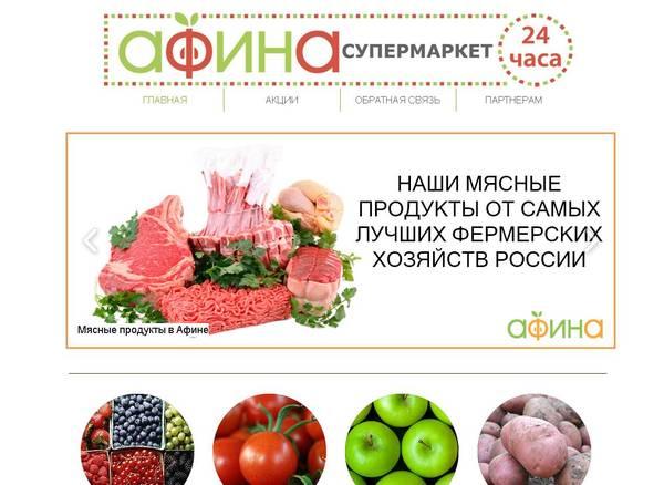http://sg.uploads.ru/t/7KAzx.jpg