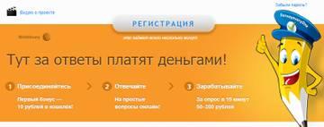 http://sg.uploads.ru/t/7LWRs.jpg