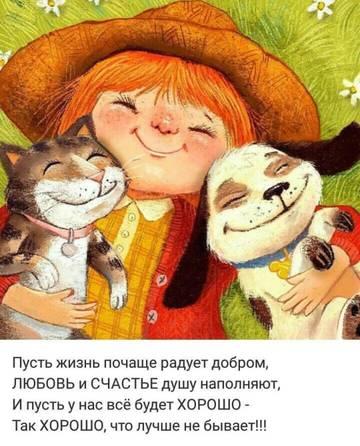 http://sg.uploads.ru/t/7LdIk.jpg