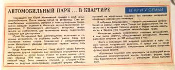 http://sg.uploads.ru/t/7UrgK.jpg