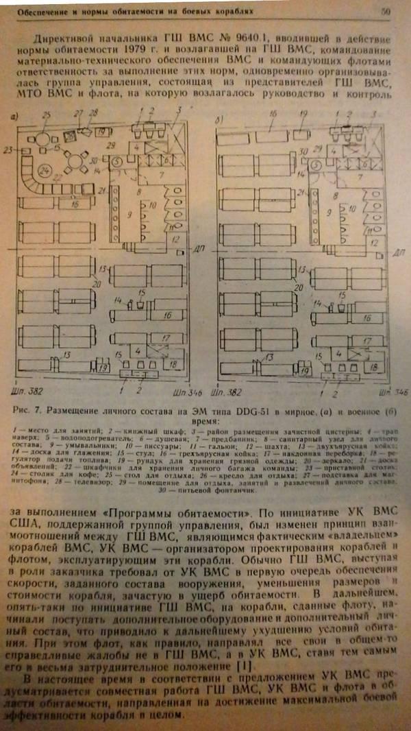 http://sg.uploads.ru/t/7Z4er.jpg