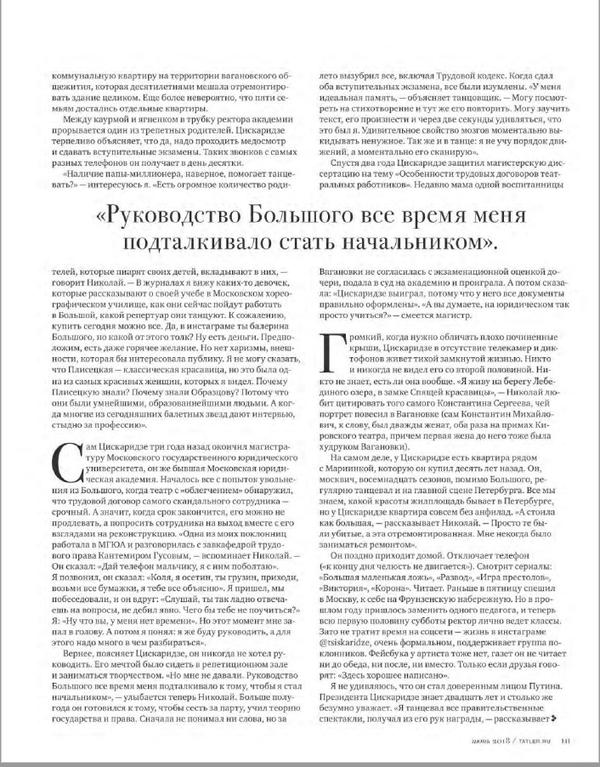 http://sg.uploads.ru/t/7ZnFN.png