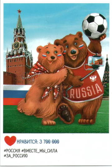 http://sg.uploads.ru/t/7b00h.jpg