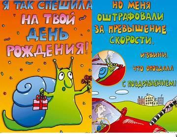 http://sg.uploads.ru/t/7jKDW.jpg