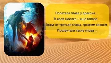http://sg.uploads.ru/t/7k3Ng.jpg