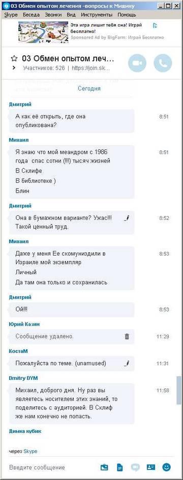 http://sg.uploads.ru/t/7lJxF.jpg