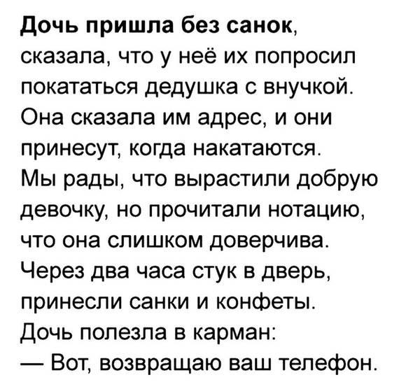 http://sg.uploads.ru/t/7tUQz.jpg