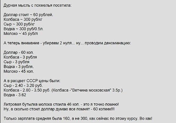 http://sg.uploads.ru/t/7ueyo.jpg