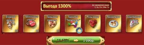 http://sg.uploads.ru/t/7wFhM.jpg