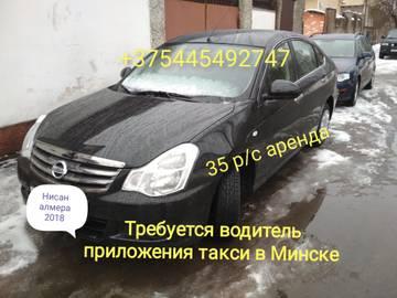 http://sg.uploads.ru/t/7yU5p.jpg