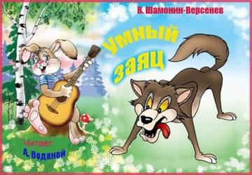 http://sg.uploads.ru/t/7yZ2o.jpg