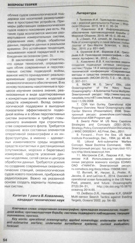 http://sg.uploads.ru/t/80K6p.jpg