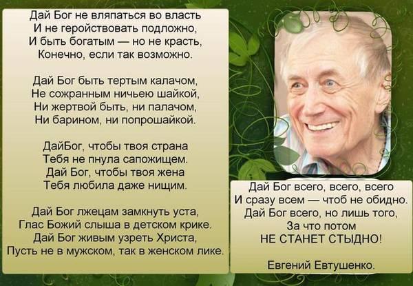 http://sg.uploads.ru/t/80xFy.jpg