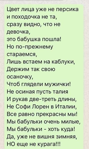http://sg.uploads.ru/t/81unX.jpg