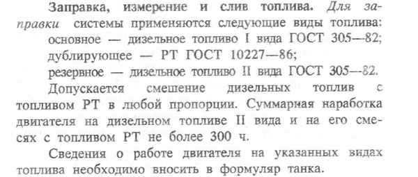 http://sg.uploads.ru/t/82d3o.png