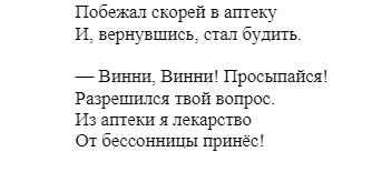 http://sg.uploads.ru/t/87FBZ.png