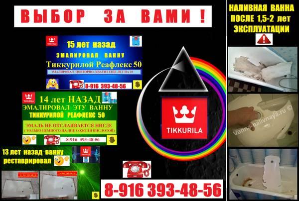 http://sg.uploads.ru/t/895pF.jpg