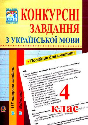 http://sg.uploads.ru/t/8Ad3P.jpg