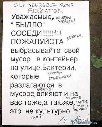 http://sg.uploads.ru/t/8AjUP.jpg