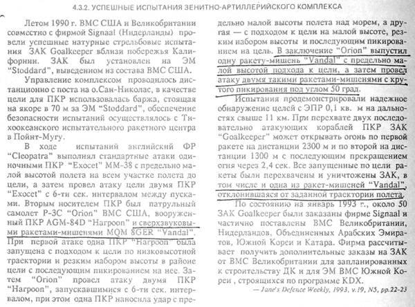 http://sg.uploads.ru/t/8BDlH.jpg