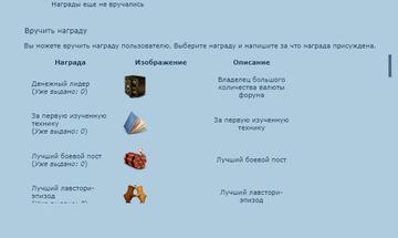 http://sg.uploads.ru/t/8Cezq.png