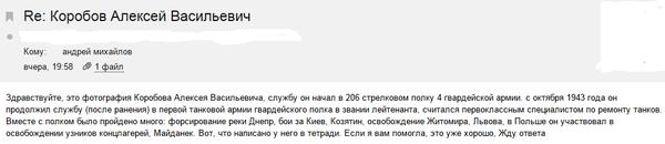 http://sg.uploads.ru/t/8DoeV.png