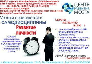 http://sg.uploads.ru/t/8HKz5.jpg