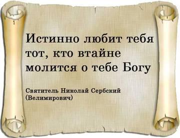 http://sg.uploads.ru/t/8KkaX.jpg