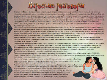http://sg.uploads.ru/t/8M4xQ.jpg