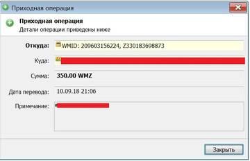 http://sg.uploads.ru/t/8MDym.jpg