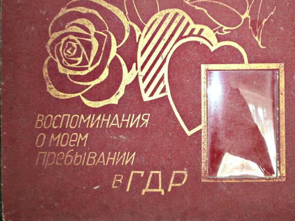 http://sg.uploads.ru/t/8Os4R.jpg