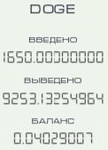 http://sg.uploads.ru/t/8RSdu.jpg