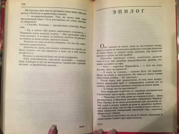 http://sg.uploads.ru/t/8S4W9.jpg