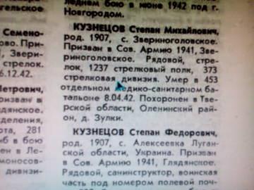 http://sg.uploads.ru/t/8T0Bx.jpg