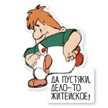 http://sg.uploads.ru/t/8WtCD.jpg