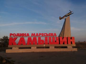 http://sg.uploads.ru/t/8bf2B.jpg