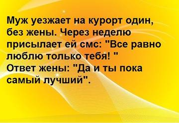 http://sg.uploads.ru/t/8dqyv.jpg